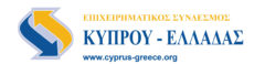 Cyprus Greece Business Association logo